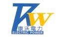 洛阳康沃电力设备有限公司