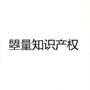 河南曌量知识产权代理有限公司