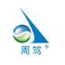 武汉再能科技有限公司