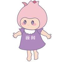 洛阳凌宇实业发展有限公司
